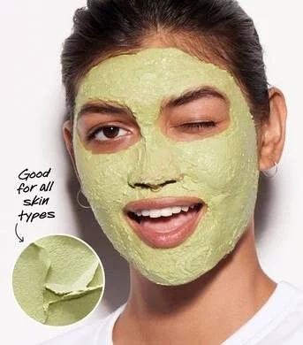 วิธีใช้ Kiehl's Avocado Mask